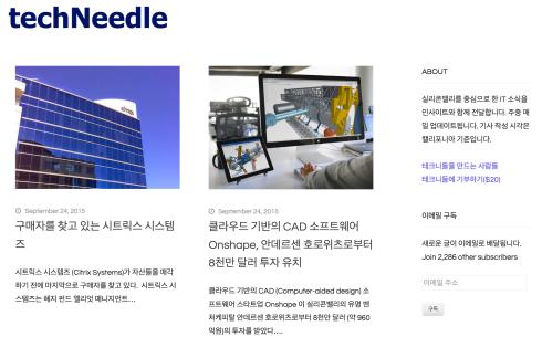 techNeedle_Image 1