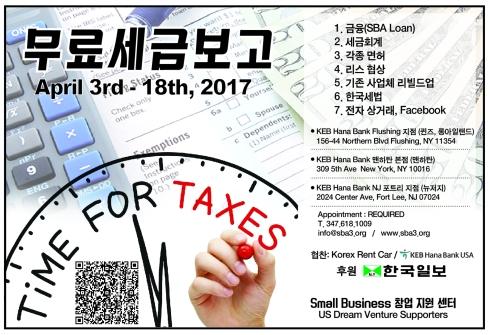 2016-free-tax-Ad1